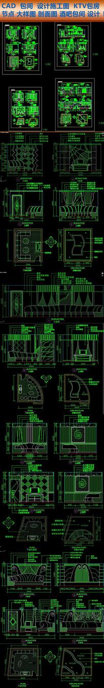 CADKTV装修施工图节点