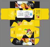 百香果包装设计展开图设计