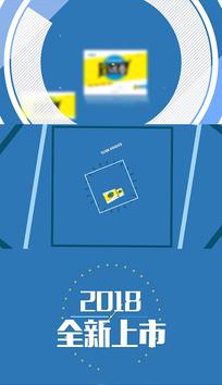 创意动画品牌包装介绍AE模板