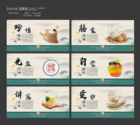 传统食堂文化教育展板设计