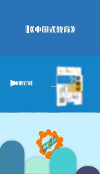 动画产品介绍片头ae模板