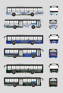 公交车体广告设计