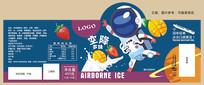卡通棒棒冰包装模板
