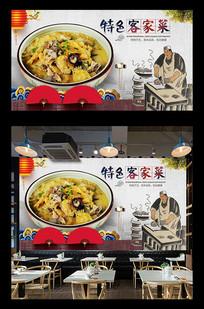 客家特色美食海报