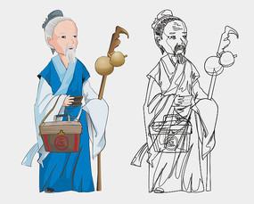 手绘古代人物矢量插画素材