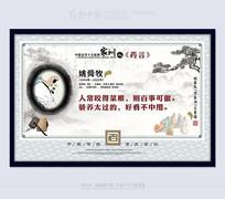 中国风时尚家风家训展板