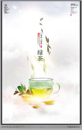 创意绿茶海报