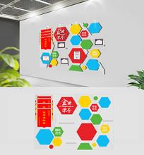 创意企业荣誉文化墙