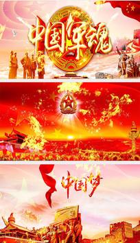 歌曲中国军魂视频