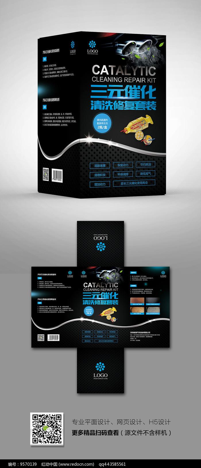 黑色质感汽车包装盒设计图片