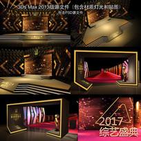 简约金色发布会舞台序厅设计 max