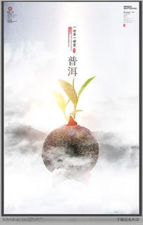 简约普洱茶海报