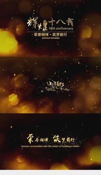 金色粒子标题字幕AE模版