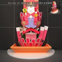卡通招财猫美陈 max