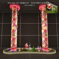 商场柱子圣诞节装饰