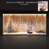 圣诞节橱窗布置