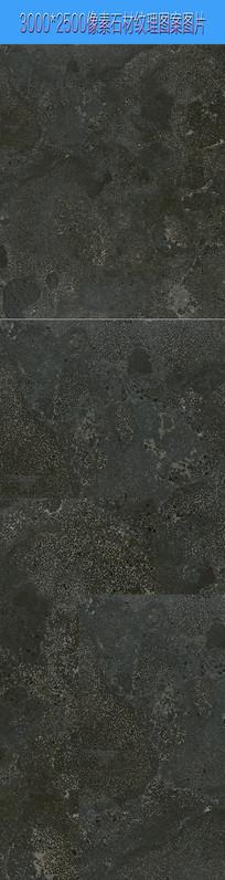 深褐色石材材质 JPG