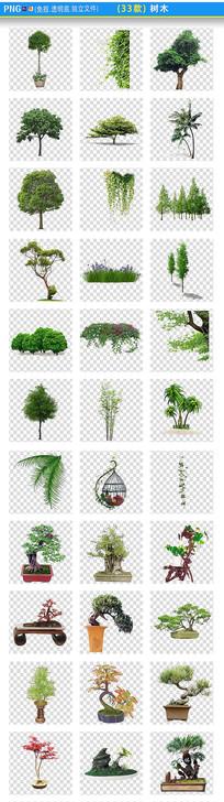 树木盘景png素材