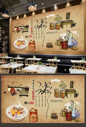 美食背景墙
