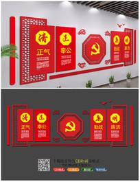 党风廉政建设文化背景墙设计