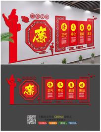 大气党建廉洁文化墙设计模板