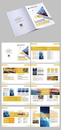 大气商务企业科技画册