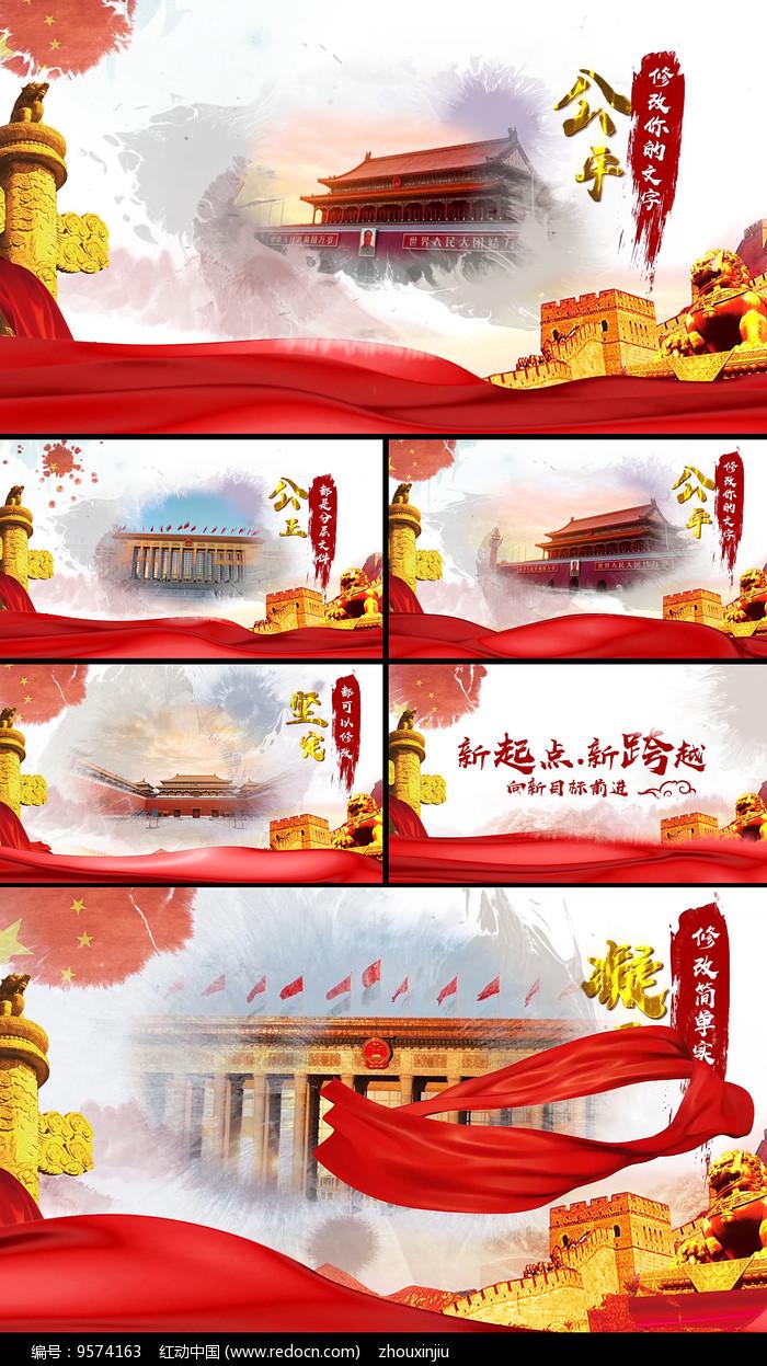 红绸水墨党政图文展示AE模板图片