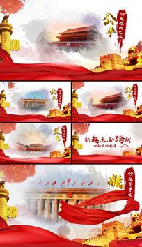 红绸水墨党政图文展示AE模板