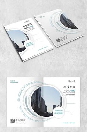 灰色科技创意封面