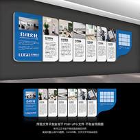简约企业通用立体文化墙模板