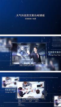 科技图文宣传片AE模板