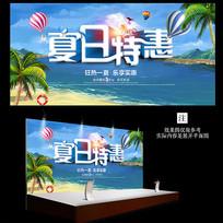 蓝色清爽夏季夏日促销海报