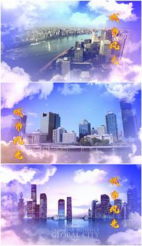 pr城市风光视频展示