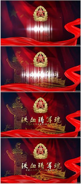铁血铸军魂文字展示AE模板