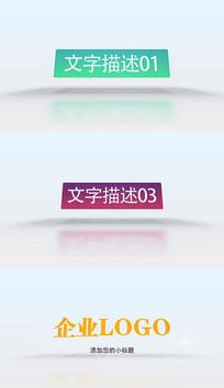 文字翻转动画片头AE模板