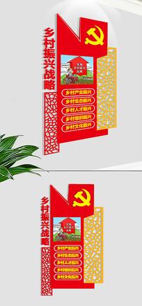 乡村振兴新农村文化墙社区