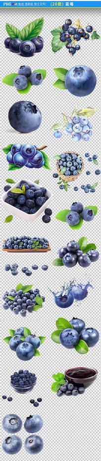 新鲜蓝莓png素材