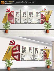 中国风党建机关企业廉政文化墙