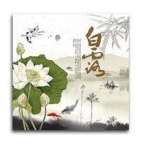中国风荷花元素海报素材