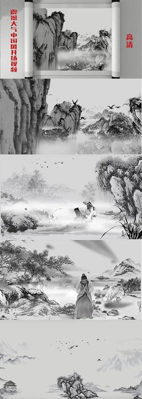 中国风卷轴开场水墨视频片头