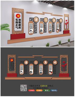 中国风元素廉政文化墙模板