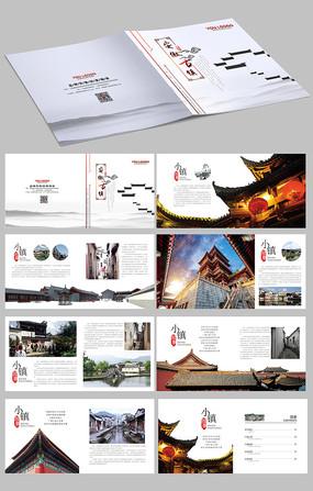 中国古镇安徽旅游画册设计