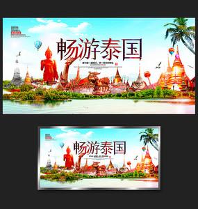 旅旅游宣传海报 PSD