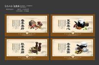 传统四季养生文化展板设计