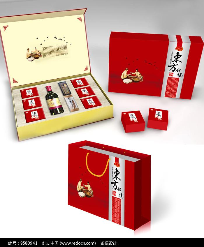 大气中国风月饼包装礼盒图片