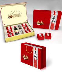 大气中国风月饼包装礼盒
