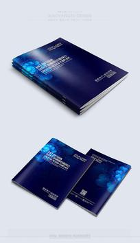 高档大气蓝色封面设计