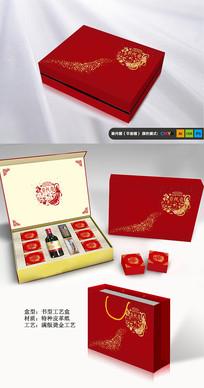 高端时尚烫金皮革红色月饼礼盒