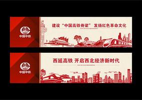 红色旅游文化剪纸围墙广告