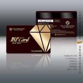 简洁钻石卡设计模板